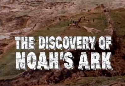The discovery of noah s ark